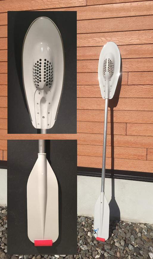 new paddle design